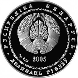 Moneda > 20rublos, 2005 - Bielorrusia  (Tenis) - reverse