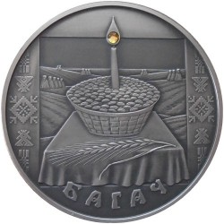 Coin > 20rubles, 2005 - Belarus  (Festivals and Rites of Belarusians - Bagach) - obverse