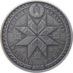 Coin > 20rubles, 2005 - Belarus  (Festivals and Rites of Belarusians - Bagach) - reverse