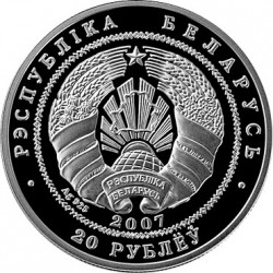 Moneda > 20rublos, 2007 - Bielorrusia  (15 aniversario - Relaciones diplomáticas Bielorúsia-China) - reverse