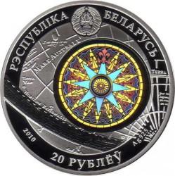 """Монета > 20рублей, 2010 - Беларусь  (Парусные корабли - """"Конститьюшн"""") - reverse"""