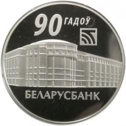 Moneda > 20rublos, 2012 - Bielorrusia  (90th Anniversary of Belarusbank) - reverse