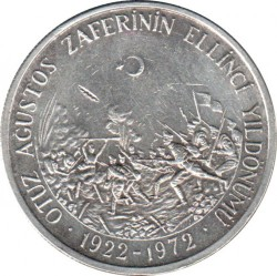 Moneta > 50lir, 1972 - Turcja  (50 rocznica - Bitwa pod Dumlupinar) - reverse