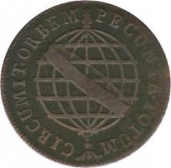 Coin > 20reis, 1786-1799 - Brazil  - reverse