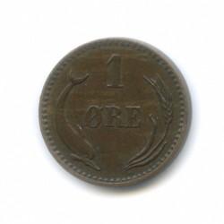 Moneda > 1öre, 1897 - Dinamarca  - reverse