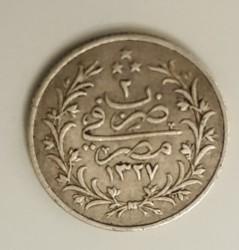 Moneta > 1qirsh, 1909 - Egitto  (Diameter 16 mm) - obverse