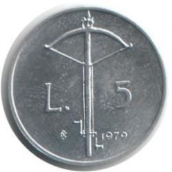 Монета > 5лір, 1979 - Сан-Марино  (Інституційні органи держави) - reverse