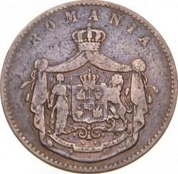Moneda > 10bani, 1867 - Romania  - reverse
