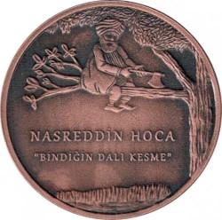Coin > 2½lira, 2018 - Turkey  (Nasreddin) - reverse