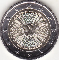 Moneda > 2euros, 2018 - Grecia  (70th Anniversary - Union of the Dodecanese With Greece) - reverse