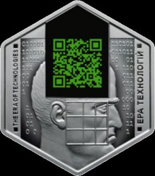 Moneda > 5grivnas, 2018 - Ucrania  (100th Anniversary - National Academy of Sciences of Ukraine. Era of Technology) - obverse