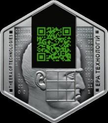 Moneda > 5grivnas, 2018 - Ucrania  (100th Anniversary - National Academy of Sciences of Ukraine. Era of Technology) - reverse