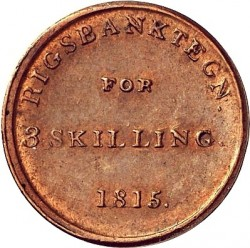 Кованица > 3skilling, 1815 - Данска  - reverse