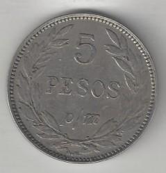 Moeda > 5pesos(papelmoneda), 1907 - Colômbia  (Leprosarium Coinage) - reverse