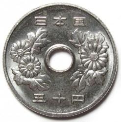 Coin > 50yen, 2014 - Japan  - obverse