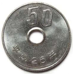 Coin > 50yen, 2014 - Japan  - reverse