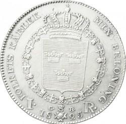 Coin > 1riksdaler, 1818-1827 - Sweden  - reverse