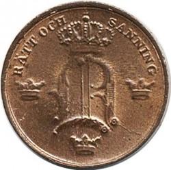 Монета > ⅙скилингбанко, 1844-1855 - Швеция  - obverse