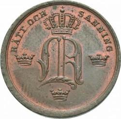 硬币 > ⅓斯基林班克, 1844-1855 - 瑞典  - obverse