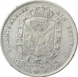 Монета > ½ригсдалерспесие, 1831-1836 - Швеция  - reverse