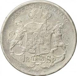 Монета > 1ригсдалерспесие, 1845-1855 - Швеция  - reverse