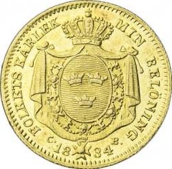 Pièce > 1ducat, 1830-1834 - Suède  - reverse