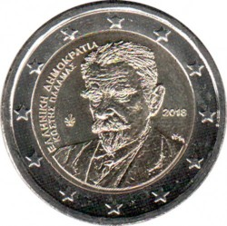 Monēta > 2eiro, 2018 - Grieķija  (75th Anniversary - Death of Kostis Palamas) - reverse