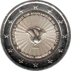 Moneta > 2euro, 2018 - Grecia  (70º anniversario - Unione delle isole del Dodecaneso con la Grecia ) - reverse