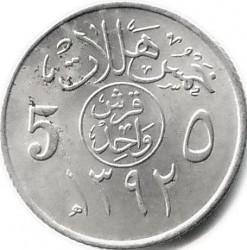Moneda > 5halalas, 1972 - Arabia Saudita  - reverse
