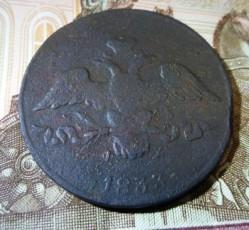 Moneta > 2kapeikos, 1833 - Rusija  - obverse