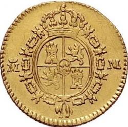 Moneta > ½escudo, 1786-1788 - Hiszpania  - reverse