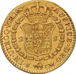 Moneta > 2escudo, 1786-1788 - Hiszpania  - reverse