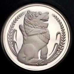 Монета > 1доллар, 1981 - Сингапур  - reverse