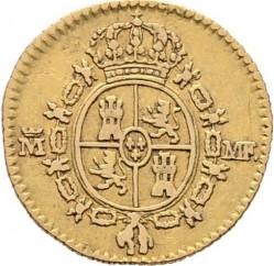 Кованица > ½escudo, 1788-1797 - Шпанија  - reverse