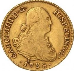 Кованица > 1ескудо, 1788-1807 - Шпанија  - obverse