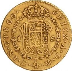 Кованица > 1ескудо, 1788-1807 - Шпанија  - reverse