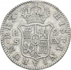 硬币 > 2雷亚尔, 1788-1808 - 西班牙  - reverse