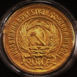 Coin > 1chervonets, 1923 - USSR  - obverse