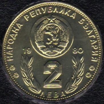 2 Lewa 1980 Fifa Fußball Weltmeisterschaft 1982 Bulgarien