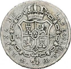 Moneta > 1real, 1837-1852 - Hiszpania  - reverse