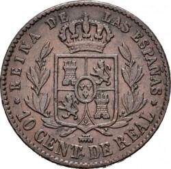 سکه > 10سنتیمو, 1854-1864 - اسپانیا  - reverse