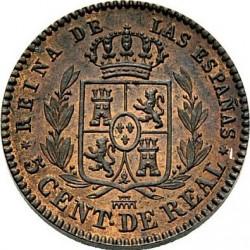 سکه > 5سنتیمو, 1854 - اسپانیا  - reverse