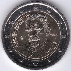 Монета > 2евро, 2018 - Греция  (75 лет со дня смерти Костиса Паламаса) - reverse
