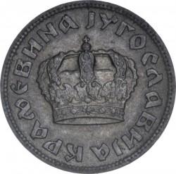Moneda > 2dinares, 1938 - Yugoslavia  (Corona grande en el anverso) - obverse
