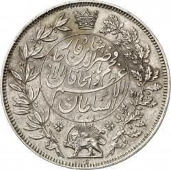 Монета > 1туман, 1884 - Иран  (Серебро /серый цвет/) - reverse