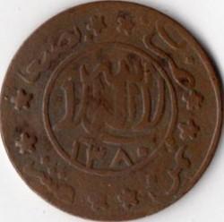מטבע > 1/80ריאל, 1949-1962 - תימן  - obverse