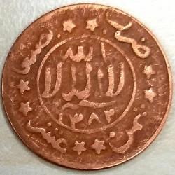 מטבע > 1/80ריאל, 1949-1962 - תימן  - reverse