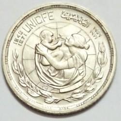 Moneda > 5piastras, 1972 - Egipto  (25 aniversario de la UNICEF) - obverse