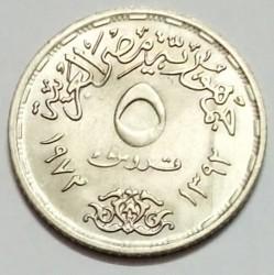 Moneda > 5piastras, 1972 - Egipto  (25 aniversario de la UNICEF) - reverse