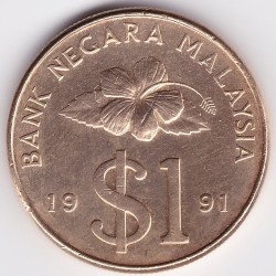 Coin > 1 ringgit, 1989-1993 - Malaysia  - obverse